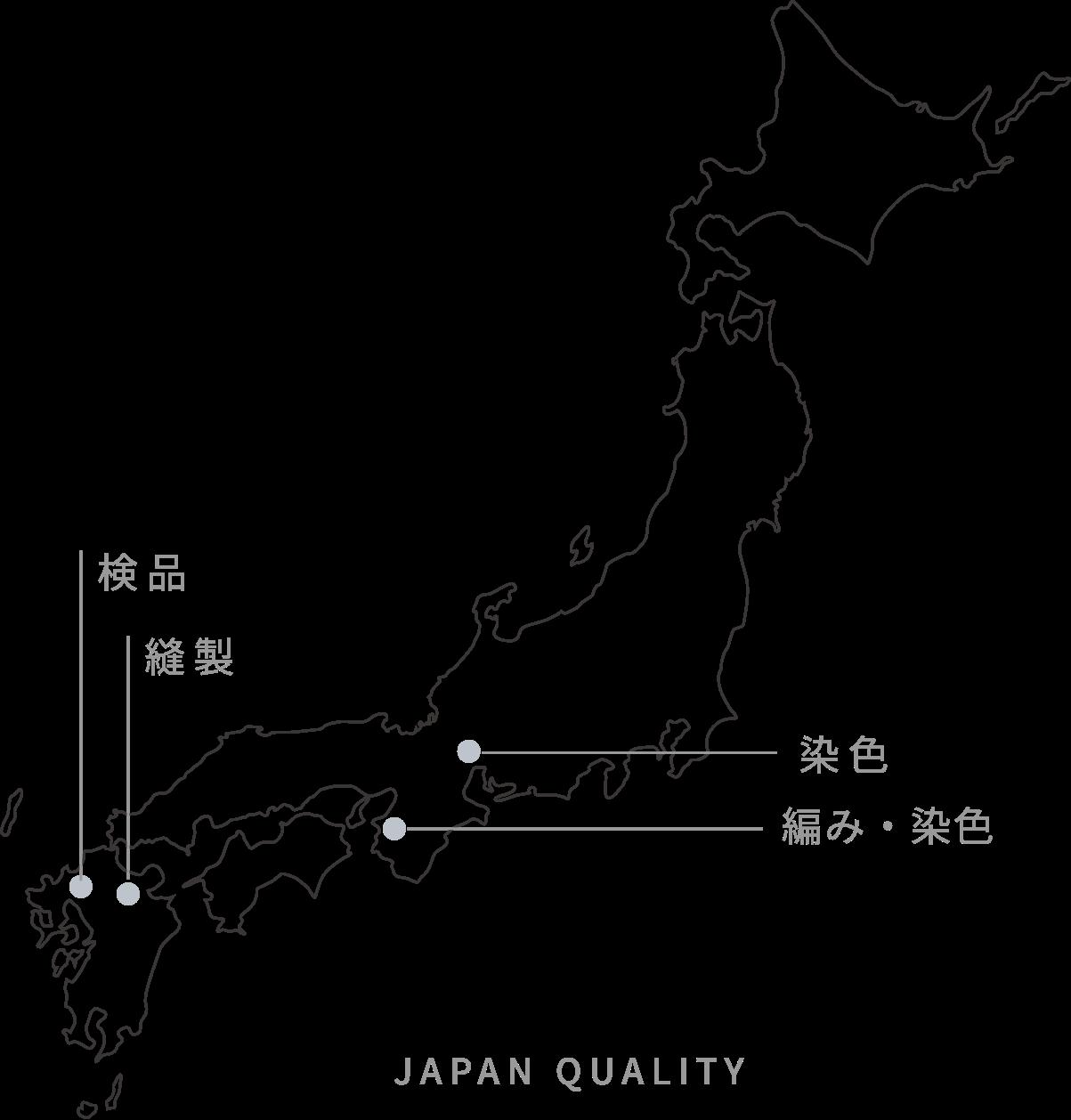 日本独自の縫製技術で抜群の耐久性