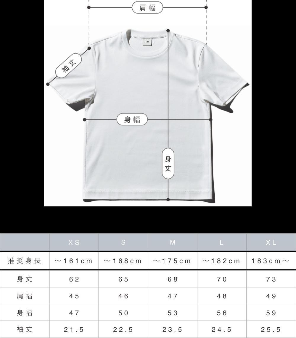 ZENH 商品サイズチャート